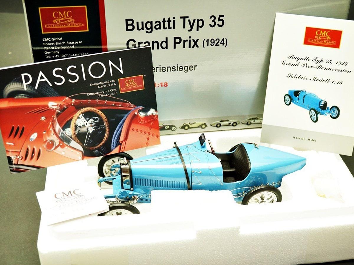 CMC-Bugatti