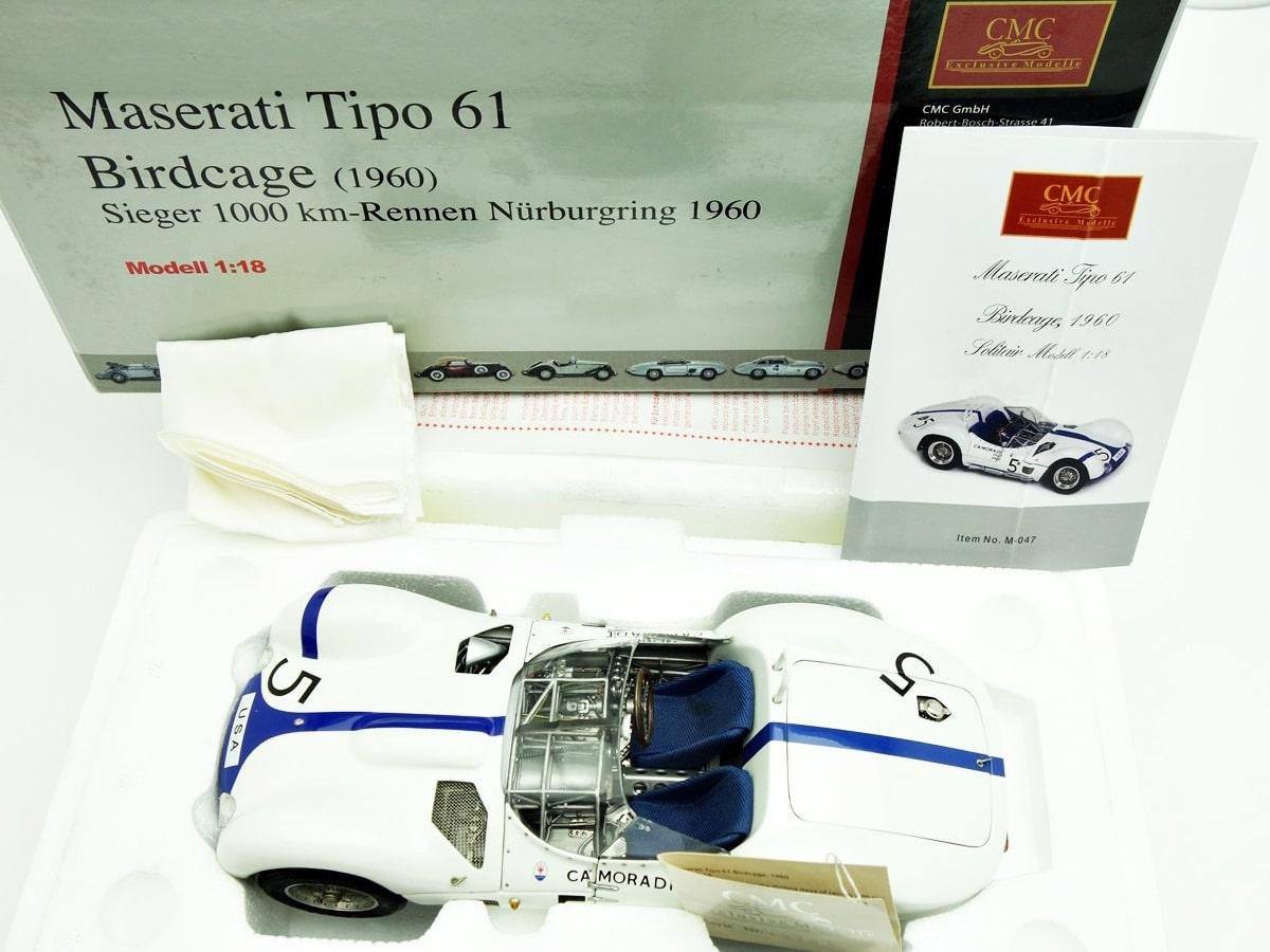 CMC-Maserati