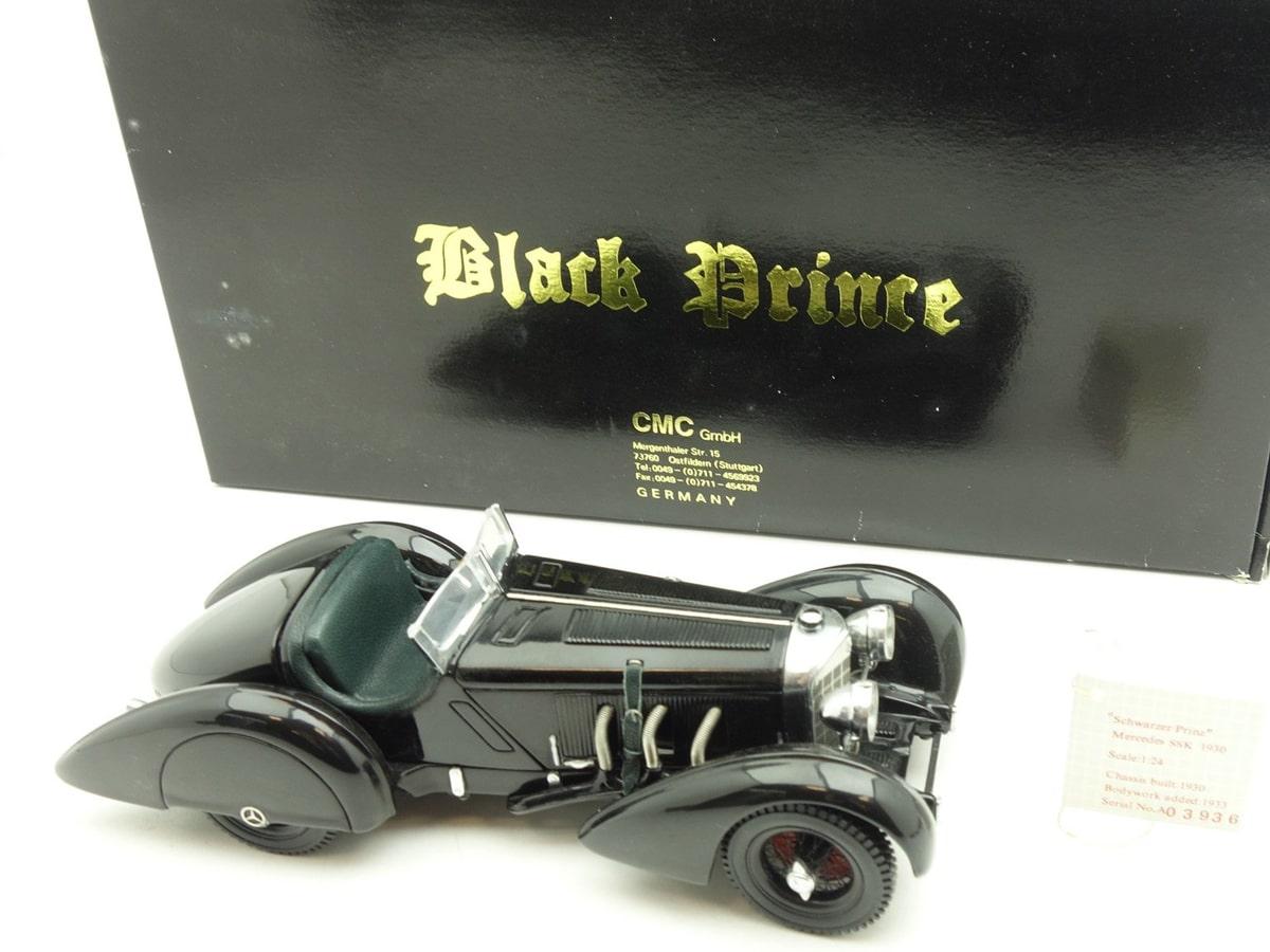 CMC-black